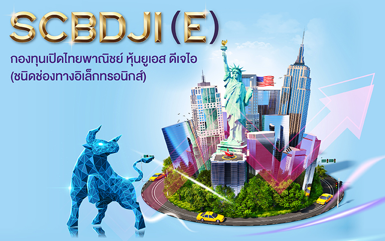 SCB US Equity DJI Fund (E-channel)