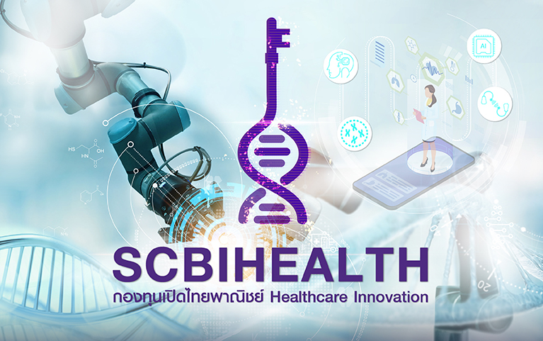 กองทุนเปิดไทยพาณิชย์ Healthcare Innovation (ชนิดสะสมมูลค่า)