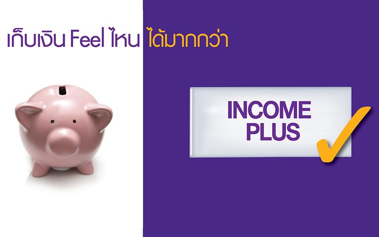SCB INCOME PLUS FUND (Accumulation)
