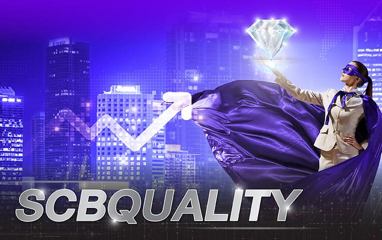 กองทุนเปิดไทยพาณิชย์ Thai Equity Quality Portfolio <br>(ชนิดสะสมมูลค่า)