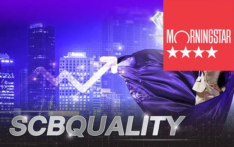 กองทุนเปิดไทยพาณิชย์ Thai Equity Quality Portfolio <br>(ชนิดช่องทางอิเล็กทรอนิกส์)
