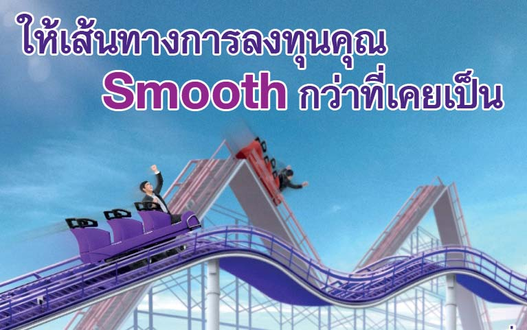 กองทุนเปิดไทยพาณิชย์หุ้น Low Volatility เพื่อการเลี้ยงชีพ